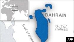 Bahreyn'de Bir Grup Şii Hükümeti Devirmekle Suçlanıyor