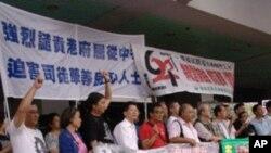 公民抗命,维护广播自由集会