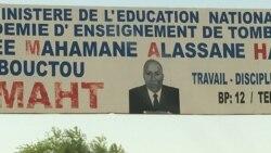 Kalanke baliya Tombouctou -Lycee Mahamane Haidara