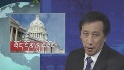 Kunleng News March 20, 2013