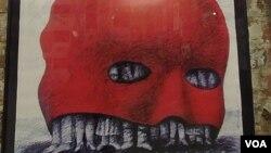紅色恐怖,90年代初時的宣傳畫(美國之音白樺拍攝)