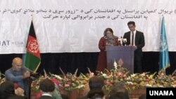 Afghanistan women un