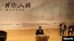 台湾政府举办世界人权日活动(美国之音张永泰拍摄)