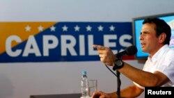 委內瑞拉反對派總統候選人卡普里萊斯(資料圖片)