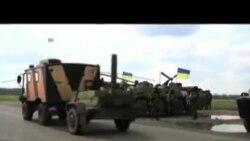 Ukrajina: Prva intervencija državnih oružanih snaga