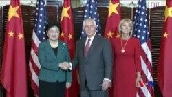 北韓挑釁白熱化 美國務卿訪華