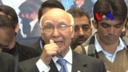 بھارت کے ساتھ باہمی احترام پر مبنی تعلقات چاہتے ہیں: سرتاج عزیز