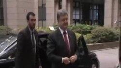 烏克蘭總統抵布魯塞爾尋求支持