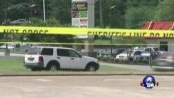 美国当局调查田纳西州枪击事件
