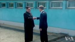 韩朝学者与民众对峰会反应各异