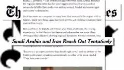 گفتگو صدای آمریکا با سایمون هندرسون
