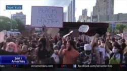 Protestat në SHBA, reagime