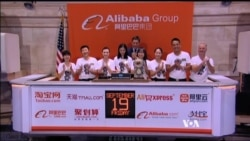 Alibaba Shares Soar in First Day of Trading