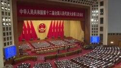 中国人大闭幕李克强再谈反腐壮士断腕