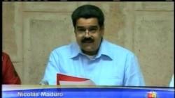 """Salud de Chávez es """"delicada"""""""