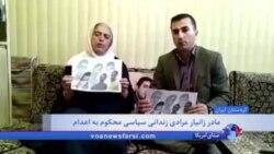 صالح نیکبخت: احتمال اعدام چند زندانی در روزهای آتی تقویت شد