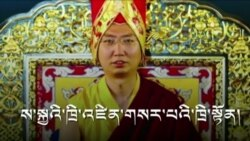 Historic Sakya Trizin Enthronement