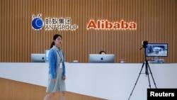 资料照:中国浙江杭州的阿里巴巴集团和蚂蚁集团总部