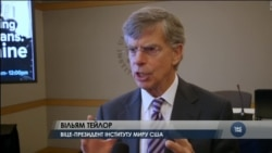 Як закінчити війну в Україні, розповіли посли Гербст і Тейлор. Відео
