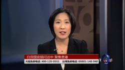 VOA卫视 (2014年9月07日 第二小时节目)