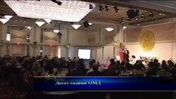 Јубилеј: 10 години Обединета македонска дијаспора во Вашингтон
