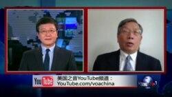 时事大家谈:一带一路雄心勃勃,中国能否开创国际新秩序?