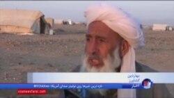 بحران خشکسالی ۱۵۰ هزار نفر را در افغانستان آواره کرد