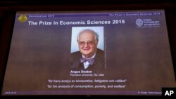 普林斯顿大学教授安格斯·迪顿获得2015年诺贝尔经济学奖