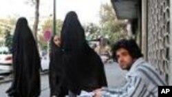Economic Hardship In Iran