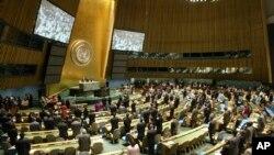 유엔 총회가 열리는 미국 뉴욕 유엔본부 본회의장. (자료사진)