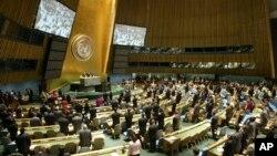 유엔 총회가 열리는 미국 뉴욕 유엔본부의 본회의장. (자료사진)