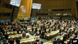 Tempat penyelenggaraan Sidang Majelis Umum di markas besar PBB di New York (foto: dok).