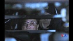 2017-02-20 美國之音視頻新聞: 香港前特首被羈押等待法庭宣判 (粵語)