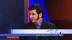 """ايران """"دست دادن اتفاقی"""" ظریف با اوباما و واکنش تند به آن در ایران"""