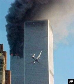 زندگی نامه اسامه بن لادن