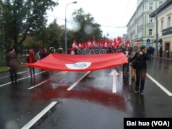 """左翼组织""""另一个俄罗斯""""曾多次举行过示威,抗议中国对俄罗斯的扩张(美国之音白桦拍摄)"""