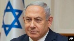 El primer ministro israelí, Benjamin Netanyahu, estaría en la mira de para un atentado según el servicio de seguridad de Israel.