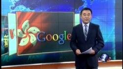 VOA卫视(2014年6月19日 第一小时节目)