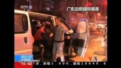 中國大陸和香港聯合打擊非法入境香港的移民