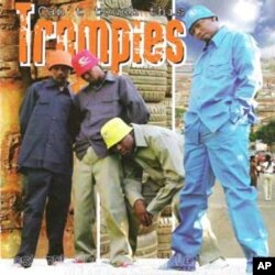 Mahoota was a member of one of the very first kwaito groups, Trompies, which formed in Soweto in the early 1990s