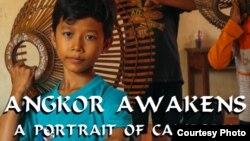 """បទសម្ភាសន៍ VOA៖ ផលិតករភាពយន្ត """"Angkor Awakens"""" ថា៖ កម្ពុជាបច្ចុប្បន្នស្ថិតក្នុងដំណាក់កាលផ្លាស់ប្ដូរសំខាន់មួយ"""