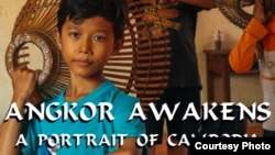 'Angkor Awakens: A Portrait of Cambodia' is directed and produced by Robert H. Lieberman, a novelist, filmmaker, and member of the Physics faculty at Cornell University. (Courtesy of Robert H. Lieberman)