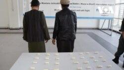 بازداشت دو قاچاقبر مواد مخدر با ۳۵ کپسول هیروئین در بلخ