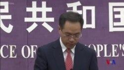 路透社:北京豁免16項美國產品關稅 並非準備達成協議的訊號 (粵語)