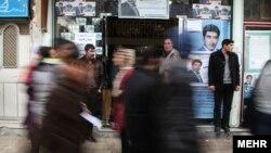 آخرین روز تبلیغات انتخاباتی در شهرستان اهر، استان آذربایجان شرقی - ۵ اسفند ۱۳۹۴