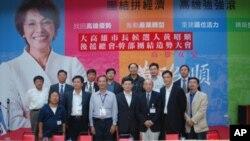 海外华人学者与专家考察团观摩台湾五都选举
