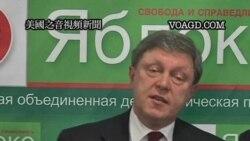 2012-01-28 美國之音視頻新聞: 俄羅斯反對黨領袖被禁競選總統