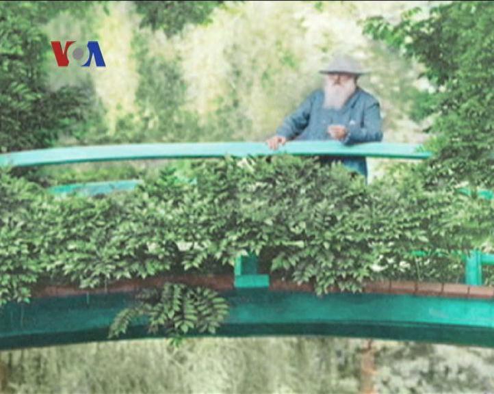 Taman Bunga Monet - Liputan Feature VOA