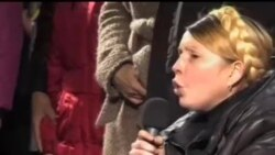 2014-02-23 美國之音視頻新聞: 季莫申科在烏克蘭受到英雄式歡迎