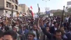 شورشیان حوثی یمن از بازداشت دو عضو سپاه در عدن خبر دادند